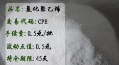 氯化聚乙烯50